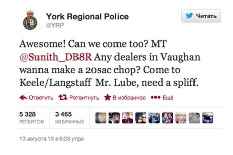 Блогера в Канаде уволили за марихуану, о которой он написал в Твиттере