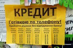krd_nalom