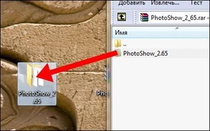 Как скачать и установить программу ФотоШОУ