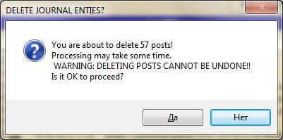 Как удалить все записи Livejournal (ЖЖ), не удаляя блог