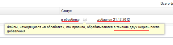 обработка файла sitemap