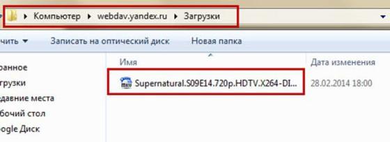 Сохранение файлов на Яндекс Диск и на свой компьютер (продолжение)