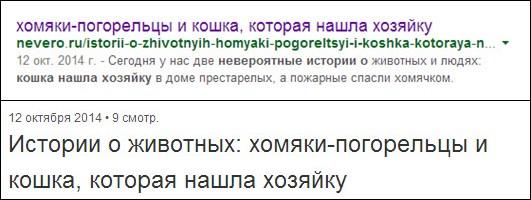 google titles (1)