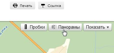 Встраивание панорам Яндекса на сайт или блог