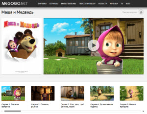 На чем сегодня зарабатывают онлайн кинотеатры