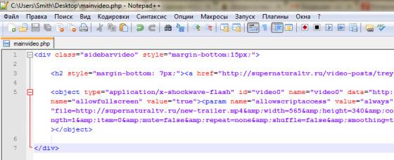 Создание модульного файла шаблона в WordPress