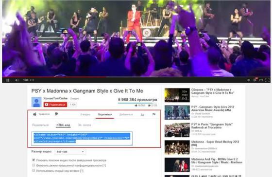 youtube code 1