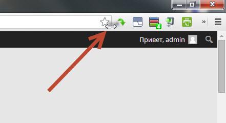 Настройки программ: значки расширений Chrome и очистка корзины CCleaner