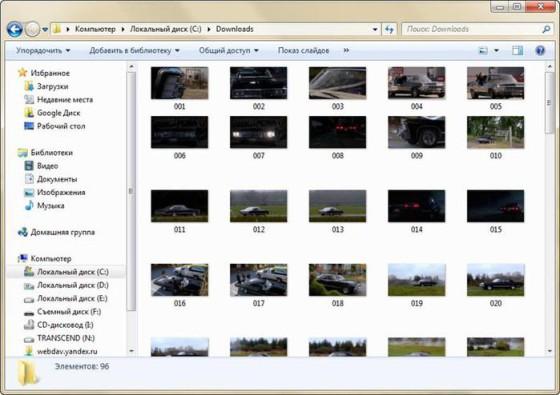 Пакетная загрузка файлов в Orbit Download