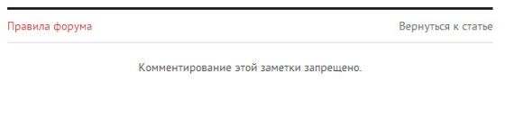 Как Лента.ру накручивает поведенческие факторы
