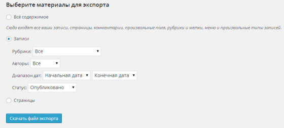 Редирект страниц с HTML на без HTML после переноса статей