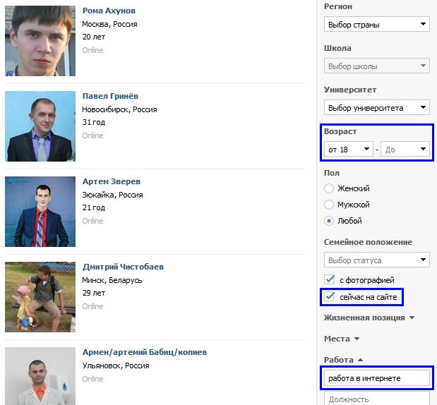 Как наполнить группу ВКонтакте?