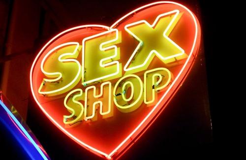 Сексшоп онлайн: не нужно стесняться