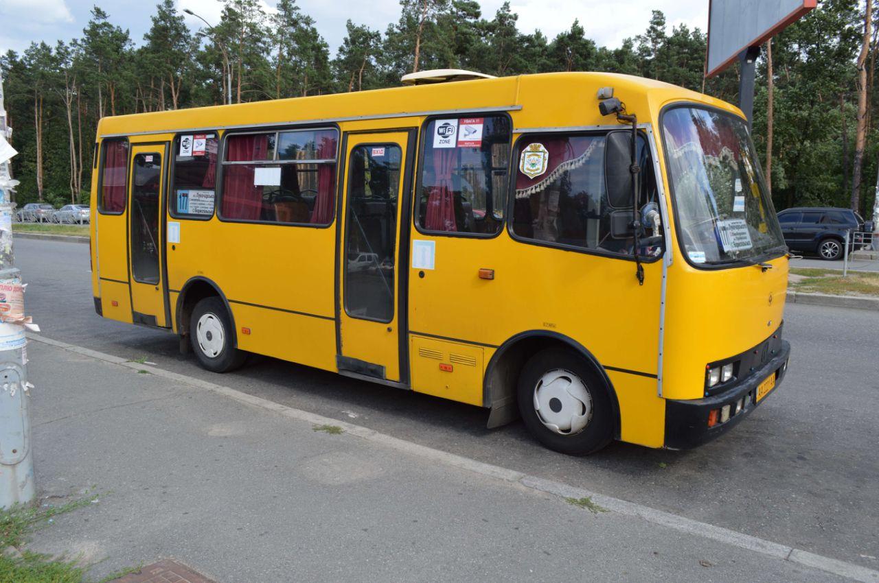 На каком транспорте безопаснее перевозить школьников?
