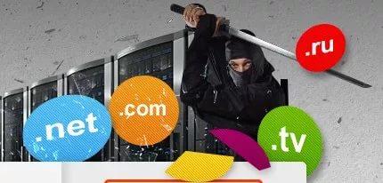 Какой хостинг лучше выбрать для сайта?