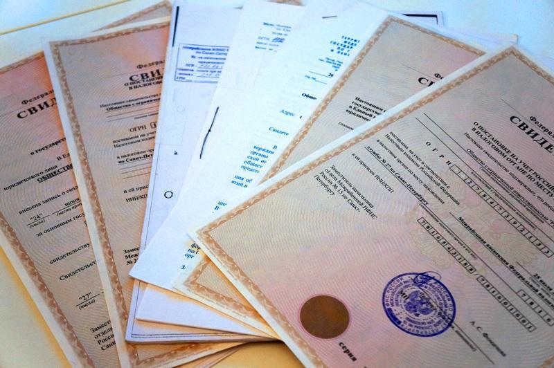 Регистрация ООО и ИП «под ключ»