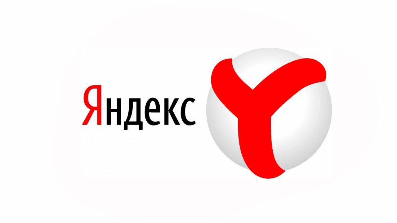 Преимущества Яндекс браузера