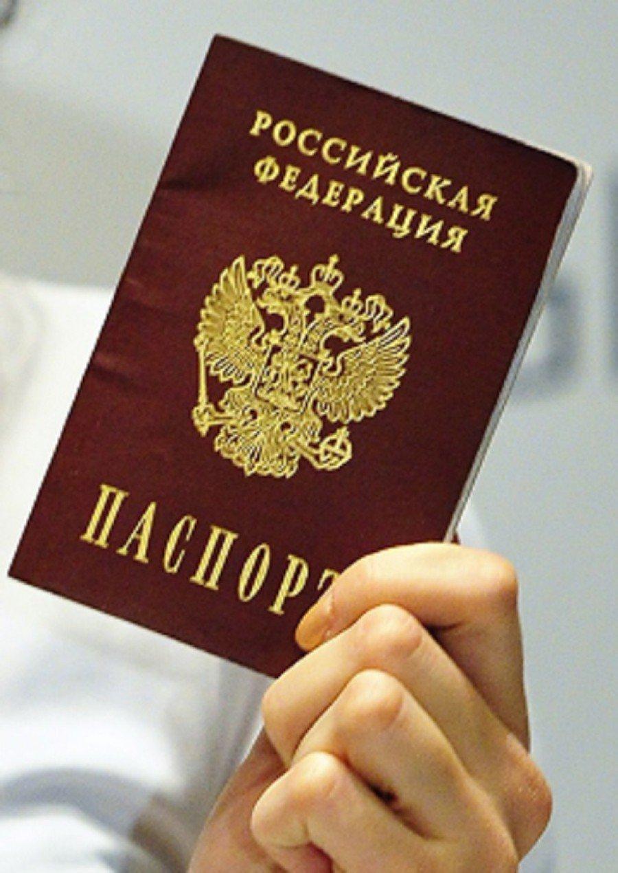 Как пользоваться сервисом проверки паспорта на действительность?
