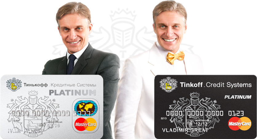 Преимущества зарплатного проекта в Тинькофф